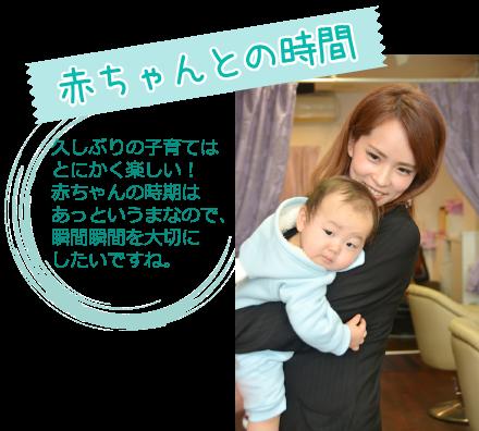 【好きなモノ、こと】赤ちゃんとの時間